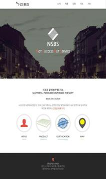 NSBS poster