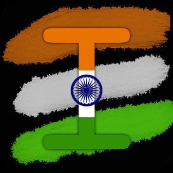 Indian Flag Letter Wallpaper apk screenshot