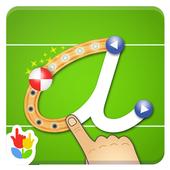 LetterSchool icon