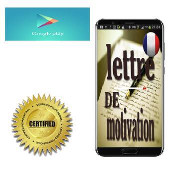 Lettre De Motivation для андроид скачать Apk