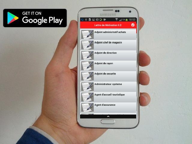 Lettre De Motivation 0 2 для андроид скачать Apk