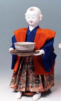 Japanese Dolls Theme screenshot 2