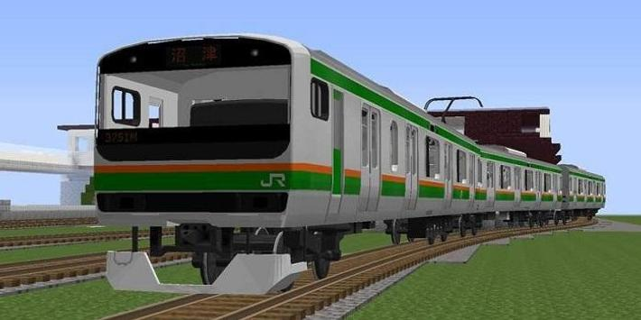 Real Train Mod for MCPE screenshot 1