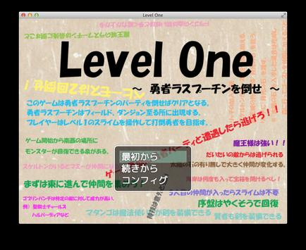 LevelOne poster