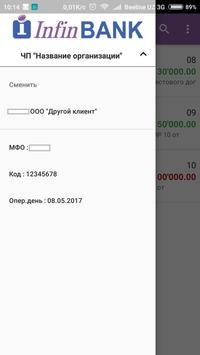 InfinMobile screenshot 1