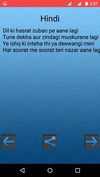 Night Spend and Talk screenshot 3