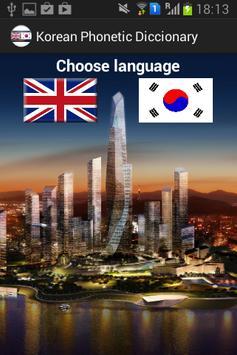 Ultimate Korean Dictionary apk screenshot