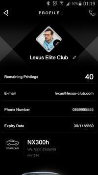 Lexus Elite Club screenshot 4
