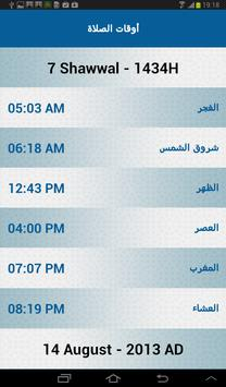 Awqaf screenshot 3
