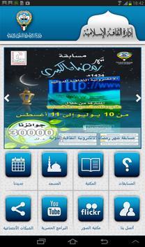 Awqaf screenshot 1