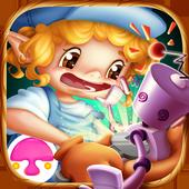 Children's Dream Toy Factory icon