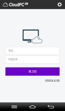 CloudPC Biz+ poster