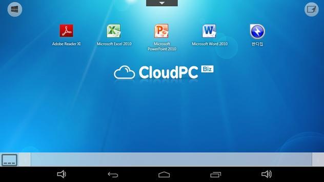CloudPC Biz+ screenshot 5