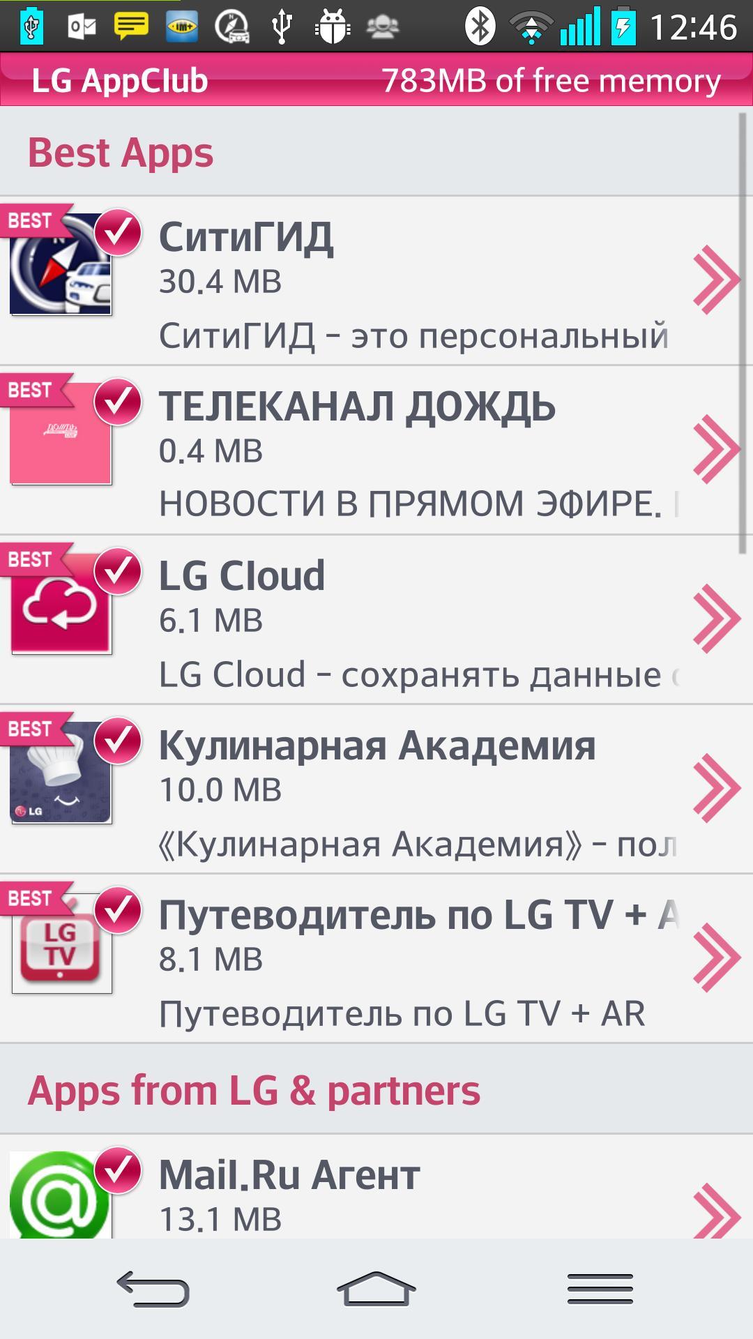 Lg Apk Font