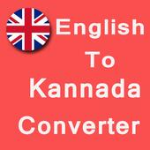 English To Kannada Text Converter - Type Kannada icon