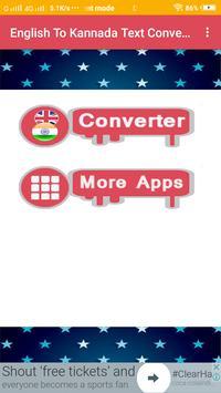 English To Kannada Text Converter - Type Kannada poster
