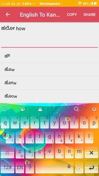 English To Kannada Text Converter - Type Kannada screenshot 2