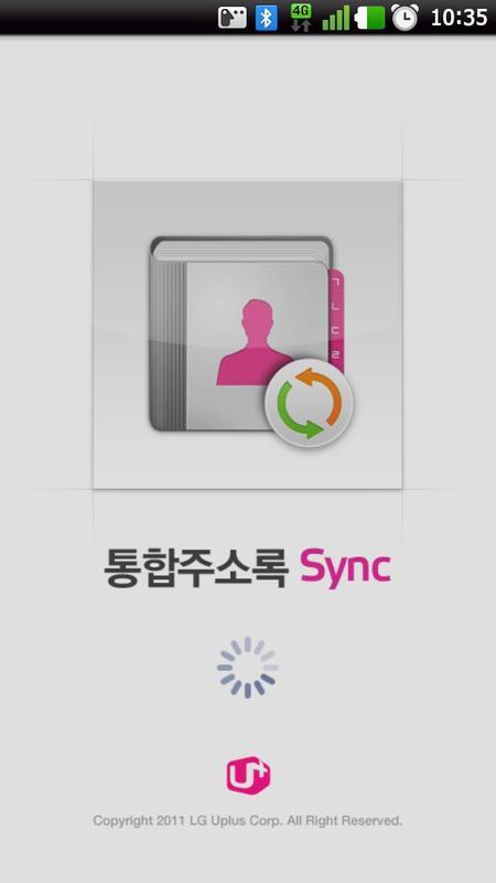 U Sync APK Download