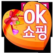 채현쇼핑 채현몰 임채현몰 임채현 icon
