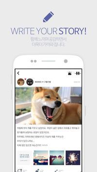 커플앱 두사람 screenshot 2