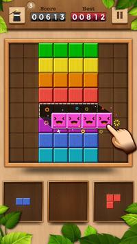 Wood Color Block: Puzzle Game screenshot 3