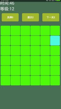 Diamond! Pick color apk screenshot