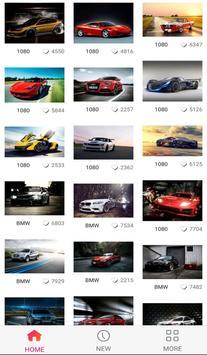 HD Car WallPaper screenshot 3