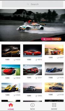 HD Car WallPaper screenshot 2