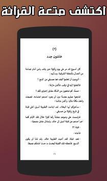 كتاب لأنك الله पोस्टर