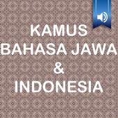 Kamus Bahasa Jawa Indonesia icon