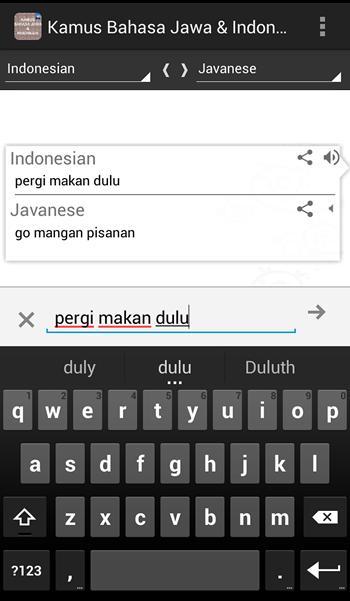Kamus Bahasa Jawa Indonesia poster