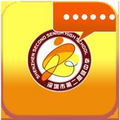 校信通 icon