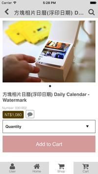 啦部客 Prints apk screenshot