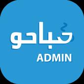 S-Admin icon