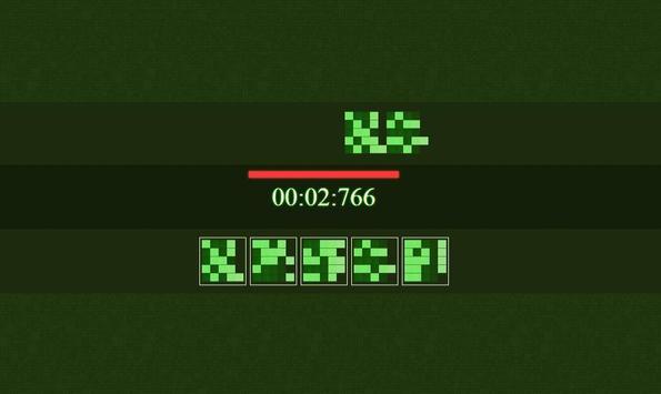 외계인 우주 코드 screenshot 3