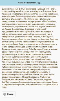 Музыка.ВКонтакте apk screenshot