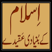 Islam k Aqaid icon
