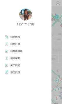 NOMO apk screenshot