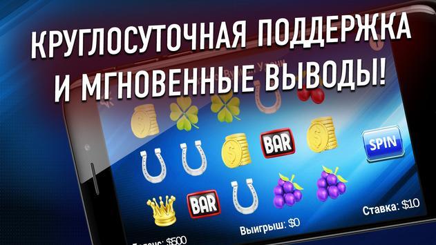 Любимая Игра screenshot 6
