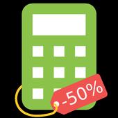 Seller's Calculator Free icon