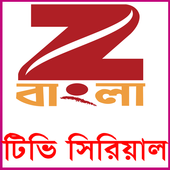 Zee বাংলা All সিরিয়াল icon