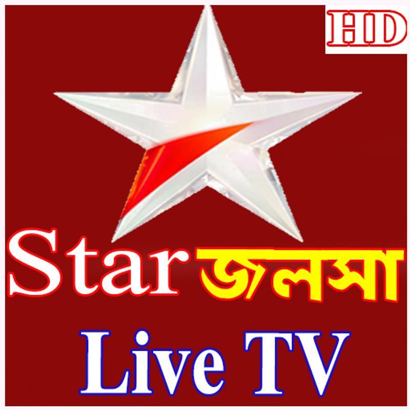 star জলসা tv