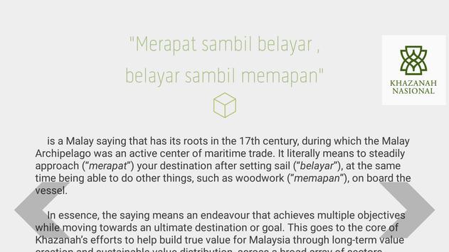 Khazanah TKR 2014 screenshot 1