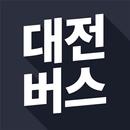 대전버스 - 실시간 버스 도착 정보 APK