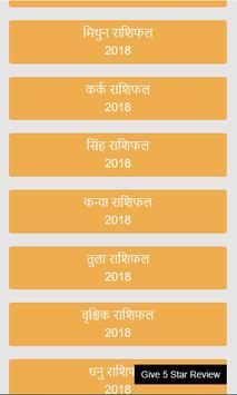 आपके राशिफल 2018 apk screenshot