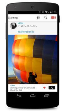 Lightt, Video Life apk screenshot