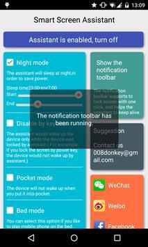 Smart Screen Assistant,unlock! screenshot 1