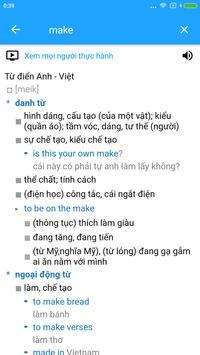 English Communication, Conversations - LIDA screenshot 5