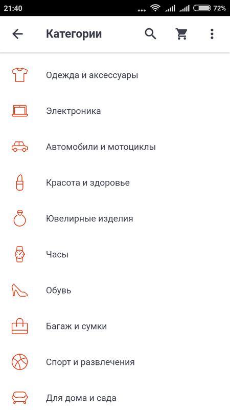 AliExpress  АлиЭкспресс на русском  AliExpress