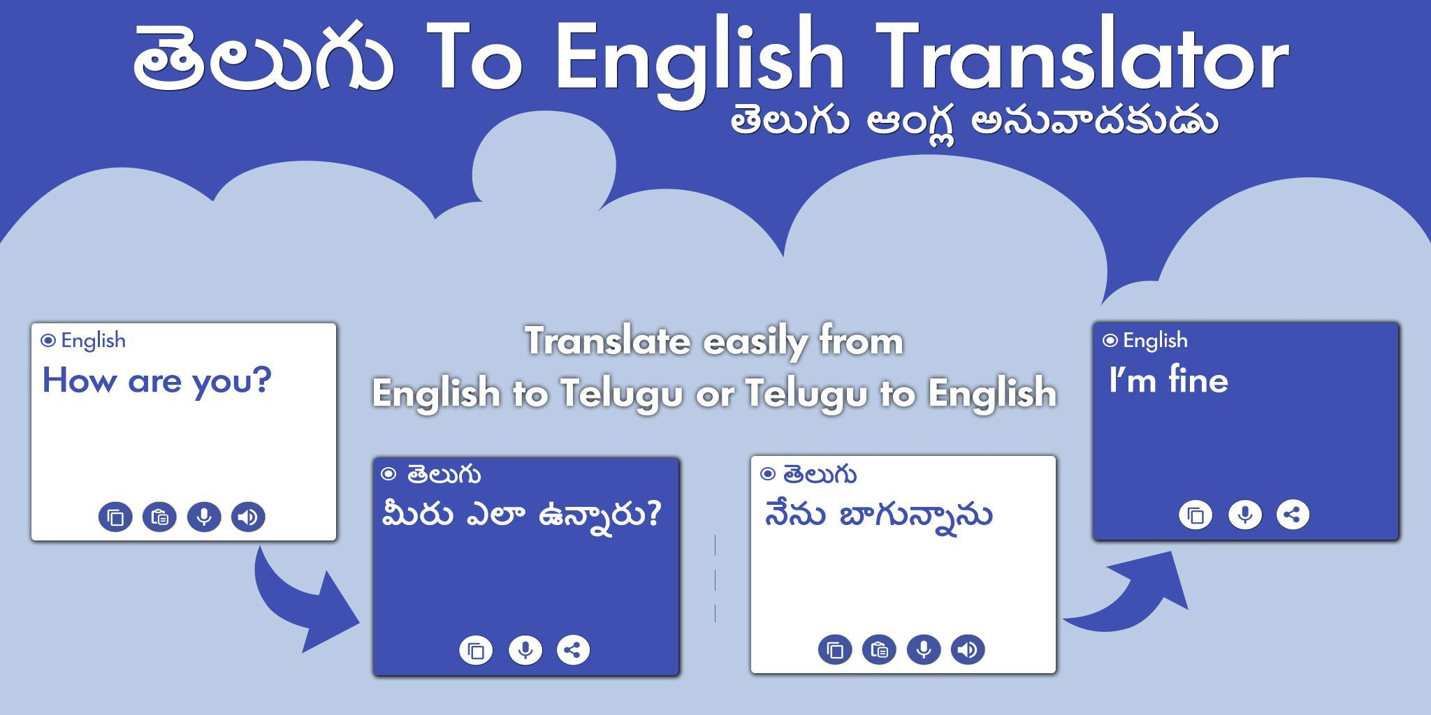 Telugu English Translator - Telugu Dictionary for Android - APK Download